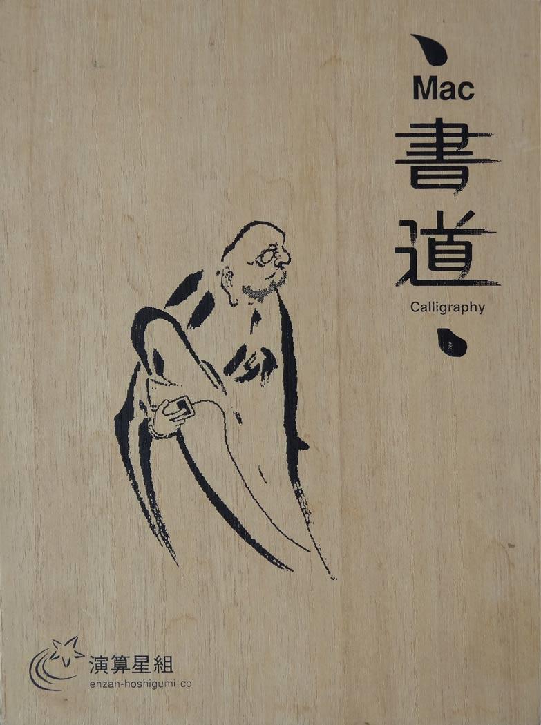meditative art zen ink painting